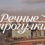 river cruises ru